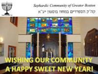 Sephardic Community of Greater Boston.jpg