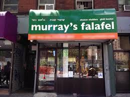 Murray's Falafel & Grill.jpg