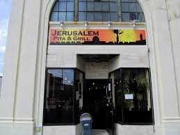Jerusalem Pita and Grill.jpg