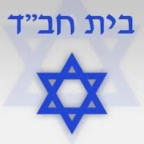 Chabad of Harlem.jpg