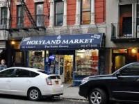 Holyland Market.jpg