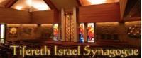 תפארת ישראל.jpg