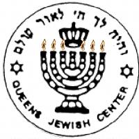 מרכז יהודי בקווינס.1.png