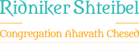 Congregation Ahavath Chesed - Ridniker Shteibel  .png