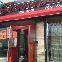 Shawarma Ave .jpg