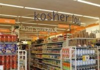 Western Kosher Meat and Groceries  .jpg