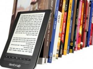 ספרים אלקטרוניים דיגיטאליים