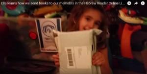 Ella learns how to send books to memebrs - 9